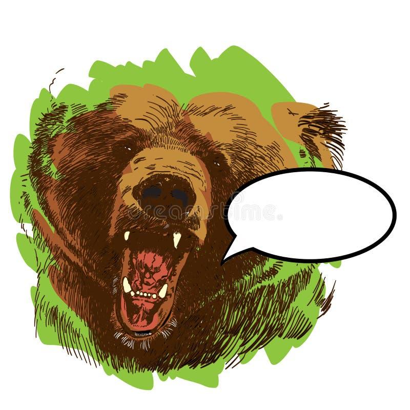 картинки картинка голова медведя за кустом действием фотонов света