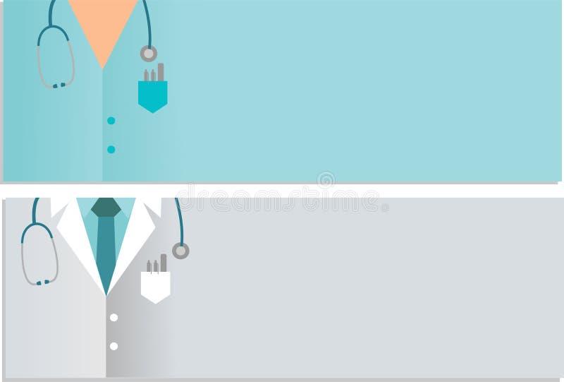 Медицинские и нянча знамена со стетоскопом на белой предпосылке иллюстрация вектора