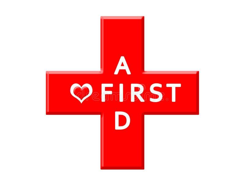 Медицинские перекрестные значок, слова скорая помощь и символ сердца иллюстрация вектора