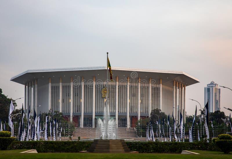 Международная конференция Hall Bandaranaike мемориальная стоковые фотографии rf