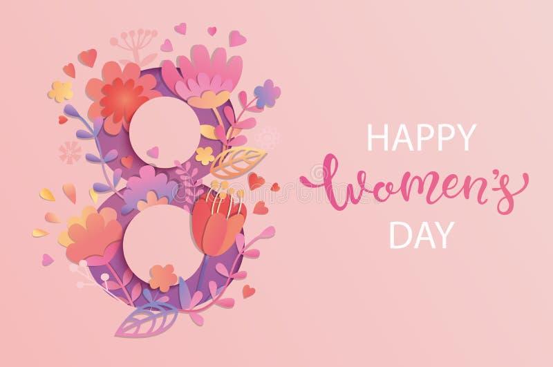 Международный день ` s женщин иллюстрация вектора