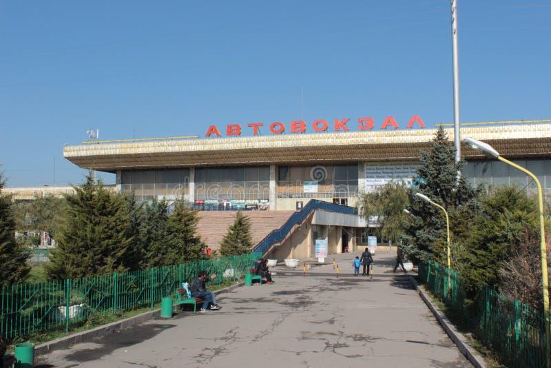 Международная автобусная станция в Бишкеке стоковая фотография rf