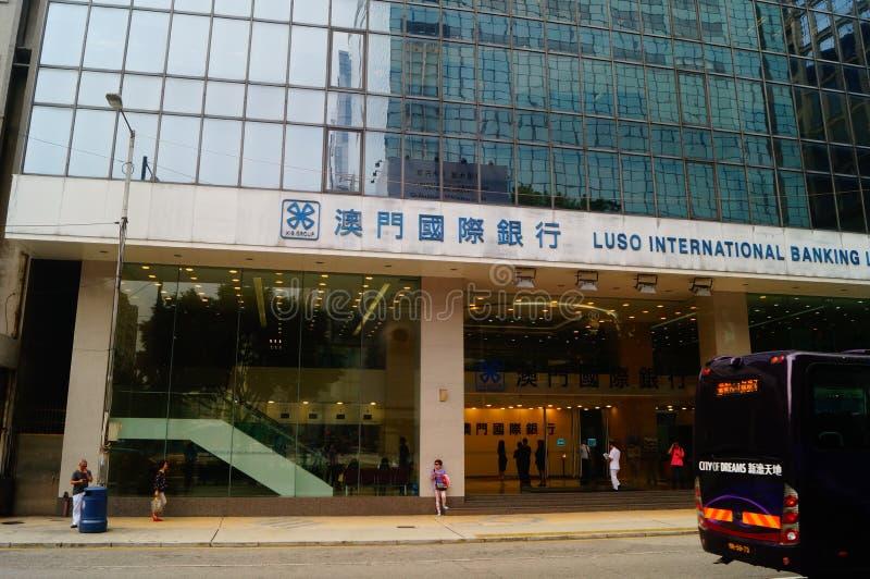 Международный банк Макао стоковое фото