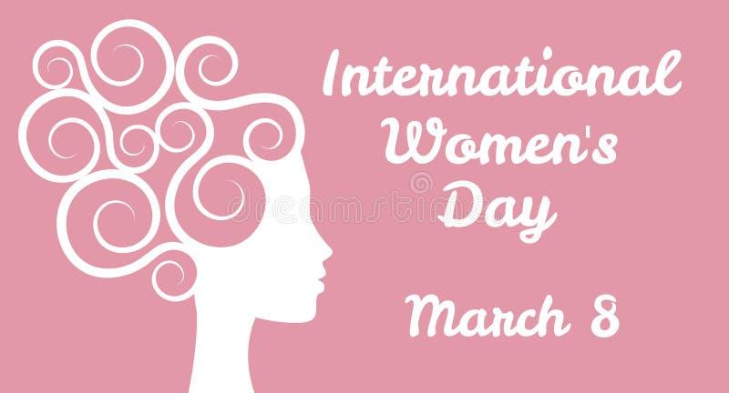 Международный женский день иллюстрация вектора