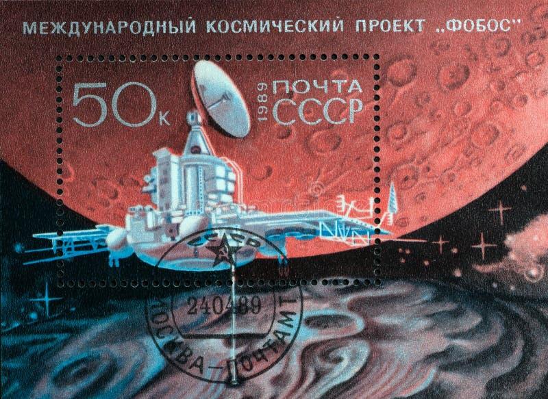 Международный проект космоса Phobos стоковое фото