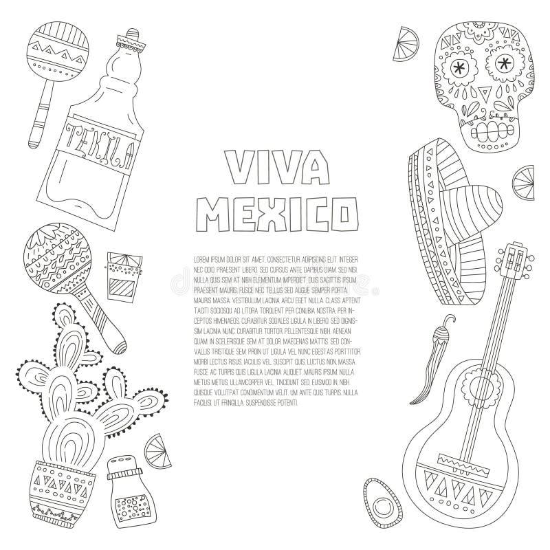Мексиканський шаблон карточки бесплатная иллюстрация