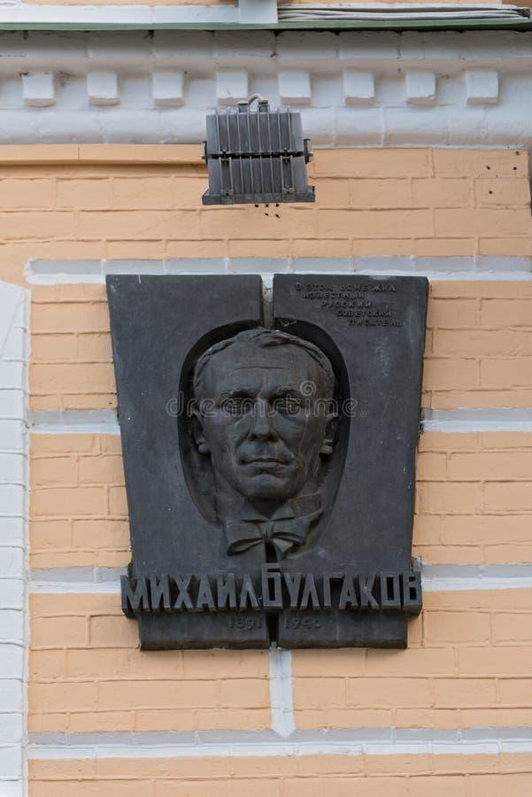 Мемориал в честь писателя Mikhail Afanassievich Bulgakov в Киеве, Украине стоковое изображение rf