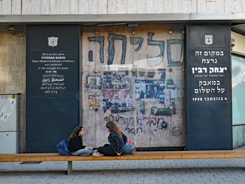 Мемориал Ицхака Рабина стоковые изображения