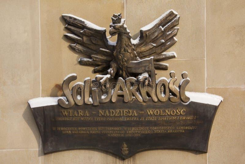 Мемориал к работникам сплоченности - Польша стоковая фотография rf