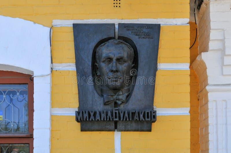 Мемориал к Mikhail Bulgakov - Киеву, Украине стоковые фото
