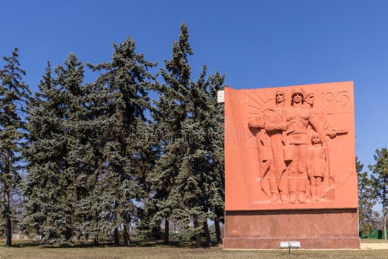 Download Мемориал Второй Мировой Войны Стоковое Фото - изображение насчитывающей daytime, символическо: 81811418