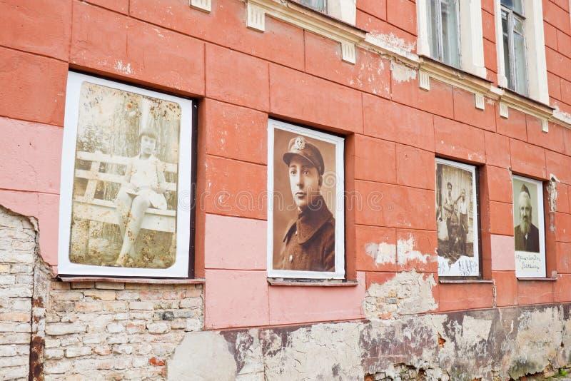 Мемориал гетто Вильнюса Изображения еврейств Вильнюса показанных в w стоковые изображения rf