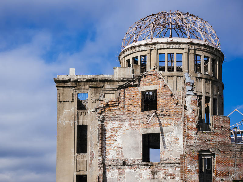 Мемориал мира Хиросимы купол атомной бомбы стоковое фото