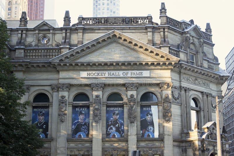 Мемориал хоккея в Торонто стоковые изображения