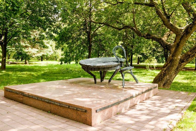 Мемориал холокоста в Минске, Беларуси стоковая фотография