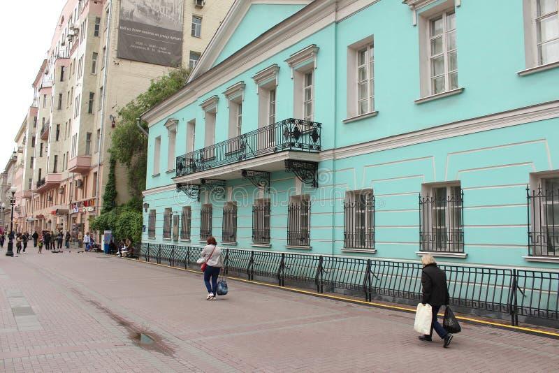 Мемориальная квартира Pushkin moscow стоковые фотографии rf