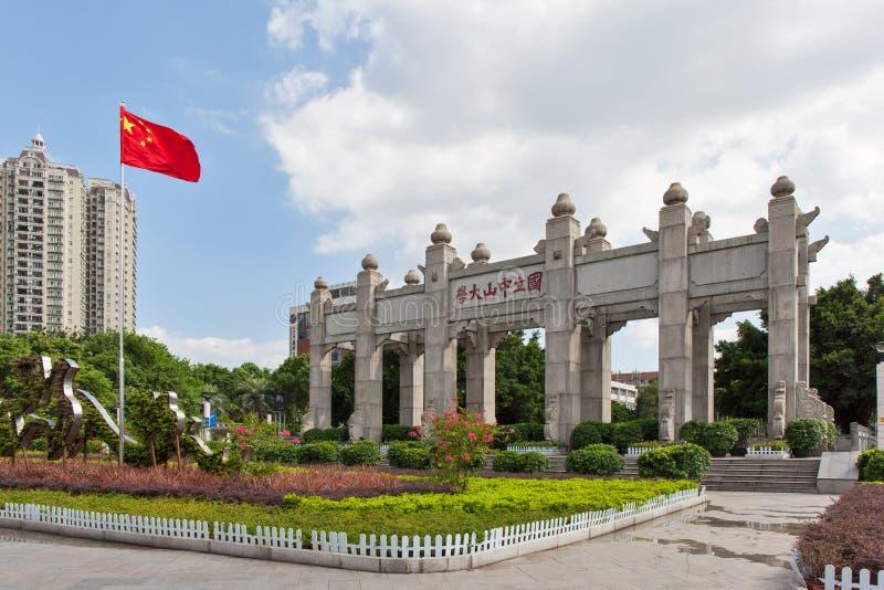 Мемориальное ворот сенатора Университета 3  ¼ Солнця Yatï стоковое фото