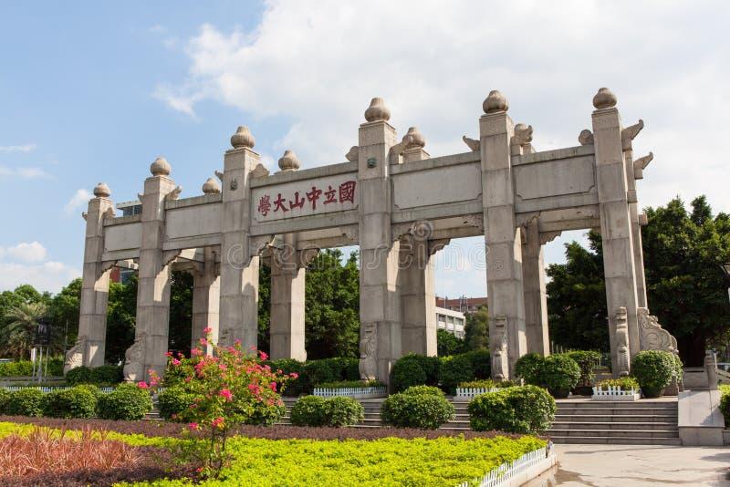Мемориальное ворот сенатора Университета  ¼ Солнця Yatï стоковое фото