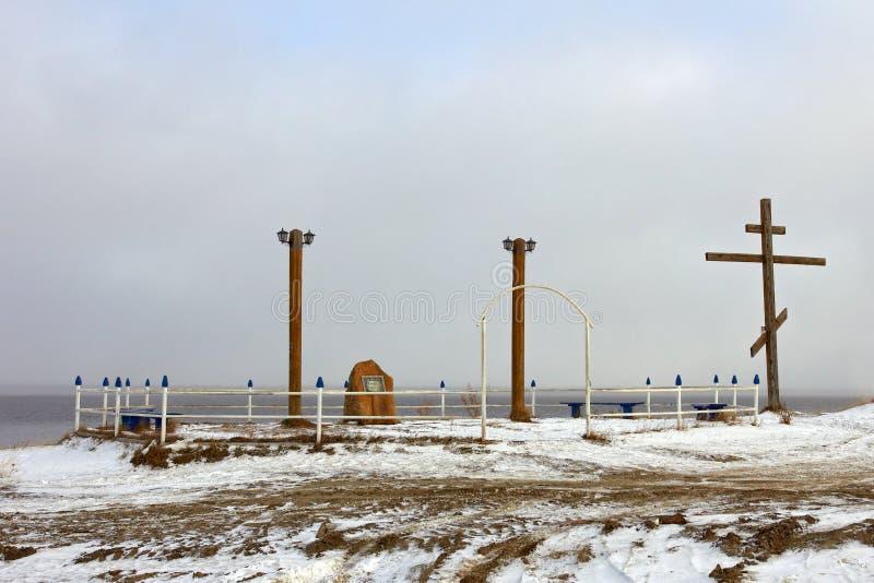 Мемориальный знак в честь исследователей казаков стоковые фото