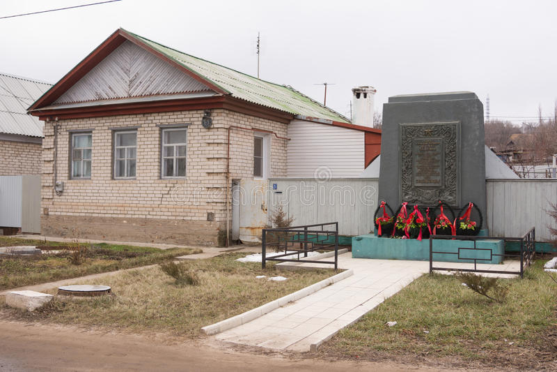 Мемориальный мемориал плиты на доме где v1942 год, штабы армии 57 стоковое фото