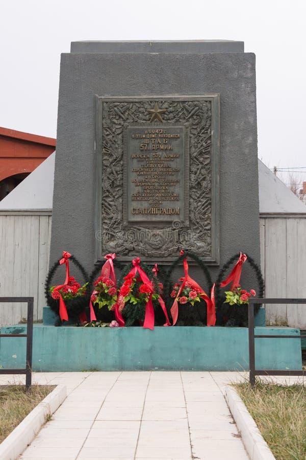 Мемориальный мемориал плиты на доме где v1942 год, штабы армии 57 стоковое изображение