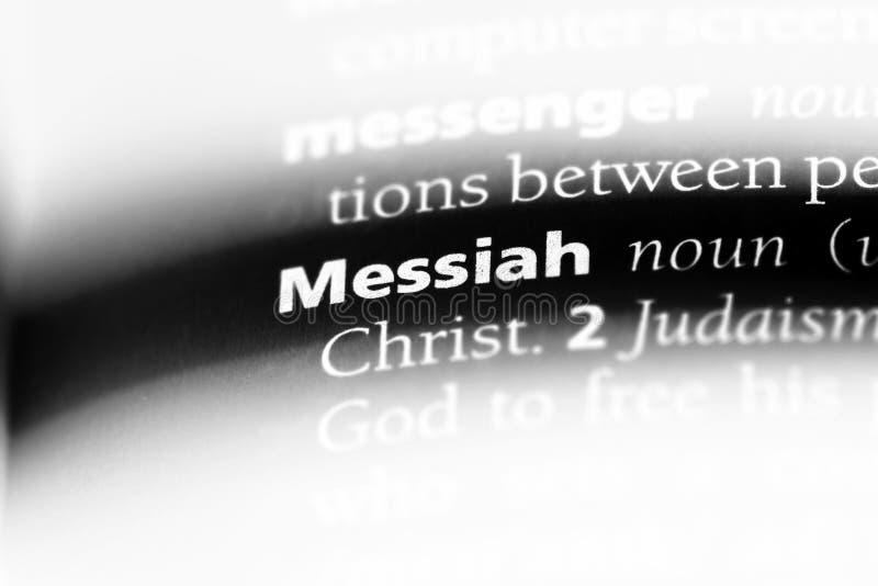 мессия стоковое изображение rf