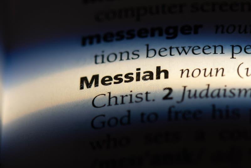 мессия стоковое фото