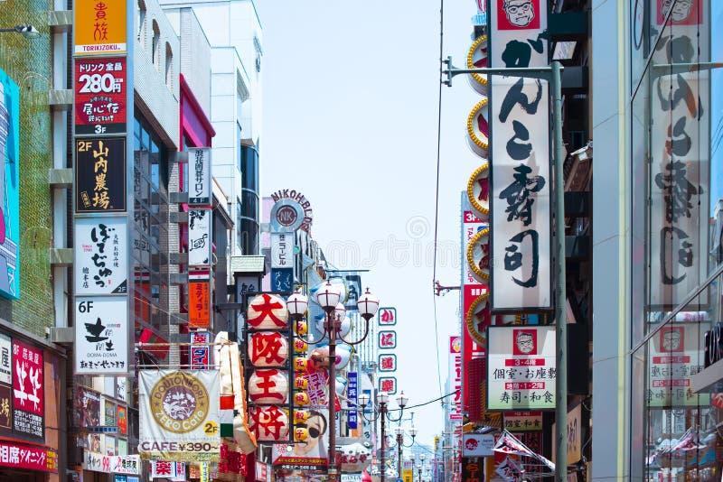 Место покупок и перемещения в Shinsaibashi в Осака стоковое фото rf