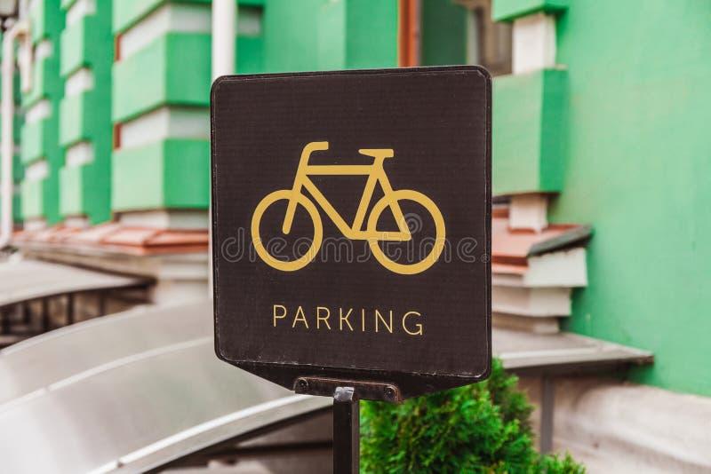 Место стоянки велосипеда, знака стоковое изображение