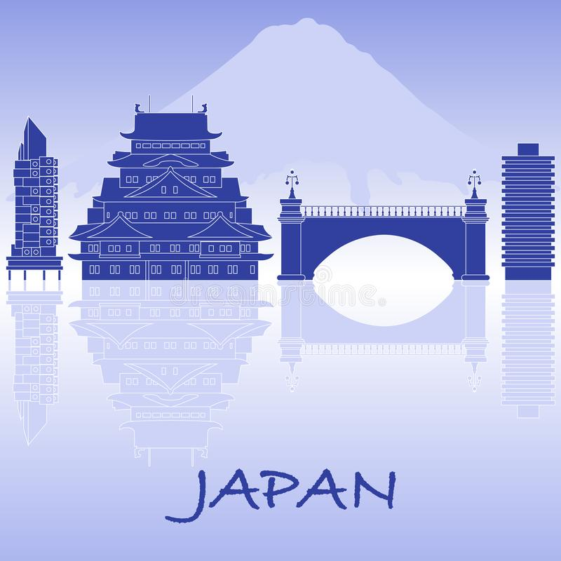 место японии японское kyoto зодчества историческое держатель fuji иллюстрация вектора
