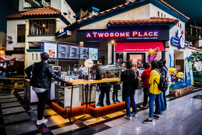 Место Twosome - приключение мира Lotte стоковое изображение