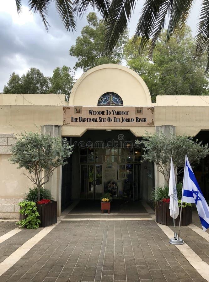 Место Yardenit Baptismal, Jordan Valley, Израиль стоковая фотография