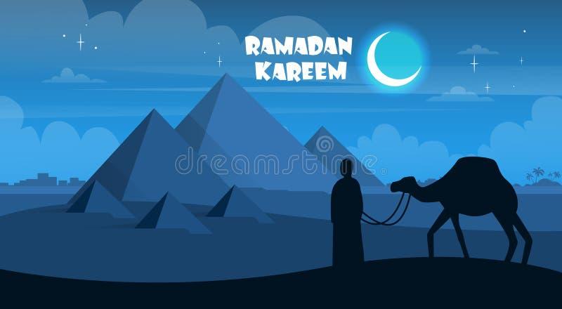 Месяц мусульманского вероисповедания Рамазана Kareem святой бесплатная иллюстрация