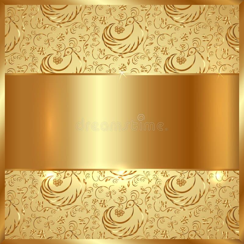 Металлическая пластина вектора золотая с этнической орнаментальной предпосылкой иллюстрация вектора