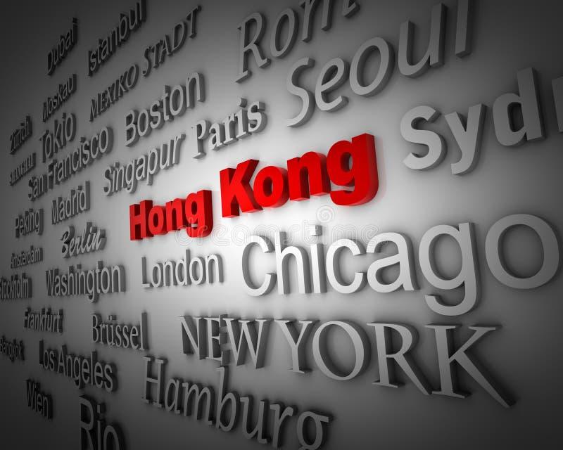 метрополия Hong Kong бесплатная иллюстрация
