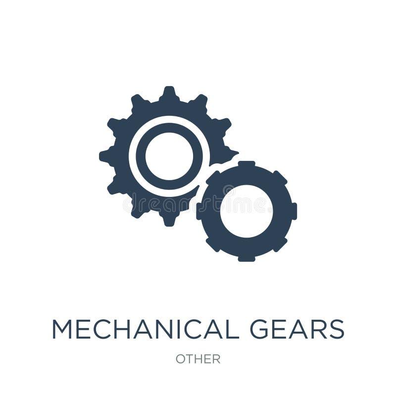 механический значок шестерней в ультрамодном стиле дизайна механический значок шестерней изолированный на белой предпосылке механ иллюстрация штока