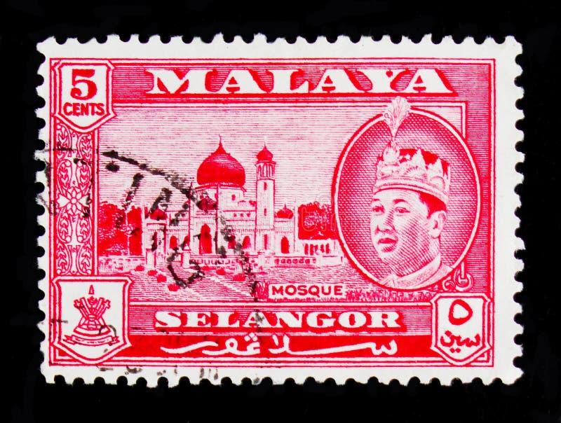 мечеть в положении Selangor, серии, около 1947 стоковое фото rf