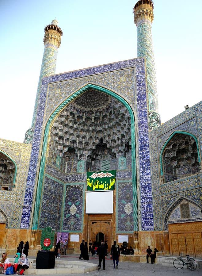 Мечеть имама, Isfahan, Иран стоковая фотография