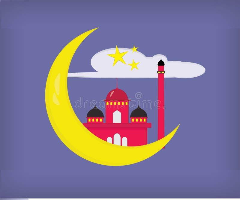 Мечеть на луне иллюстрация штока