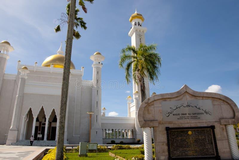 Мечеть Омара Али Saifuddin султана - Bandar Seri Begawan - Бруней стоковые фотографии rf
