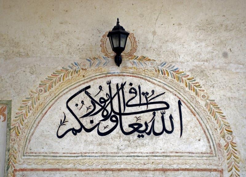 Мечеть Hadum, Gjakova, Косово стоковое изображение