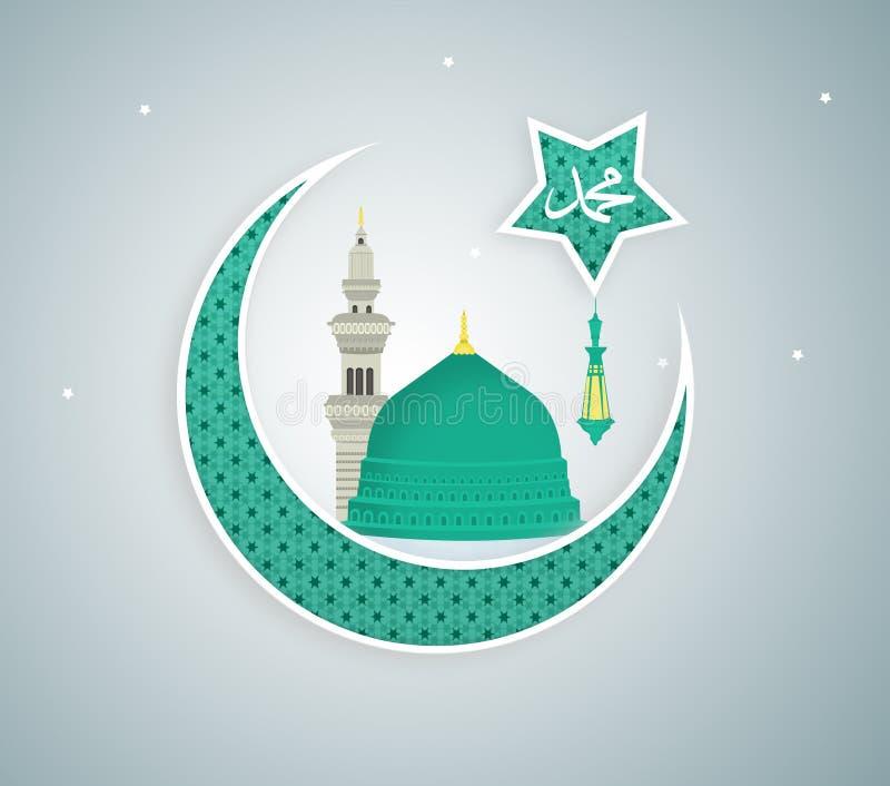 Мечеть Madina Munawwara - Саудовская Аравия Green Dome дизайна концепции плоского дизайна Мухаммеда пророка исламского плоского иллюстрация штока