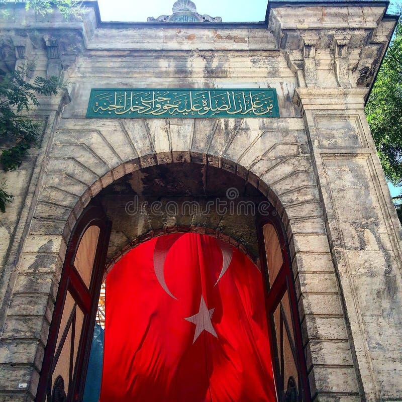 Мечеть Serif Hirka-i стоковая фотография rf