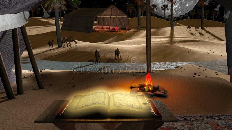 Мечтательная пустыня ночи с holdy Кораном иллюстрация вектора