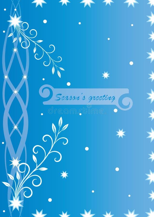 Мечты зимы 2-03 бесплатная иллюстрация