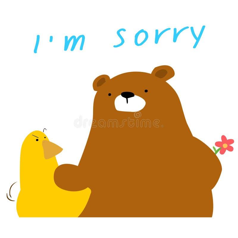 Медведь говорит к сожалению duck шарж иллюстрация вектора