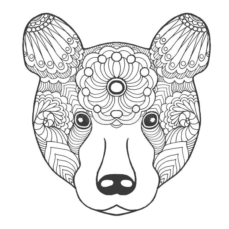 медведь милый бесплатная иллюстрация