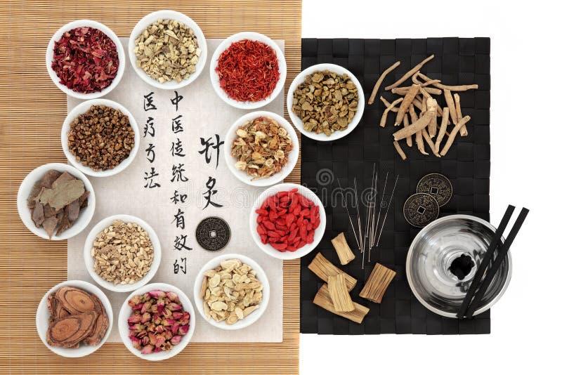 Медицина иглоукалывания китайская стоковая фотография rf