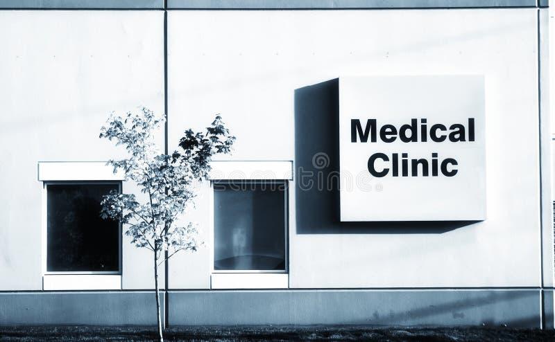 Медицинская клиника стоковые фотографии rf