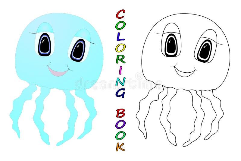 Медузы иллюстрация вектора